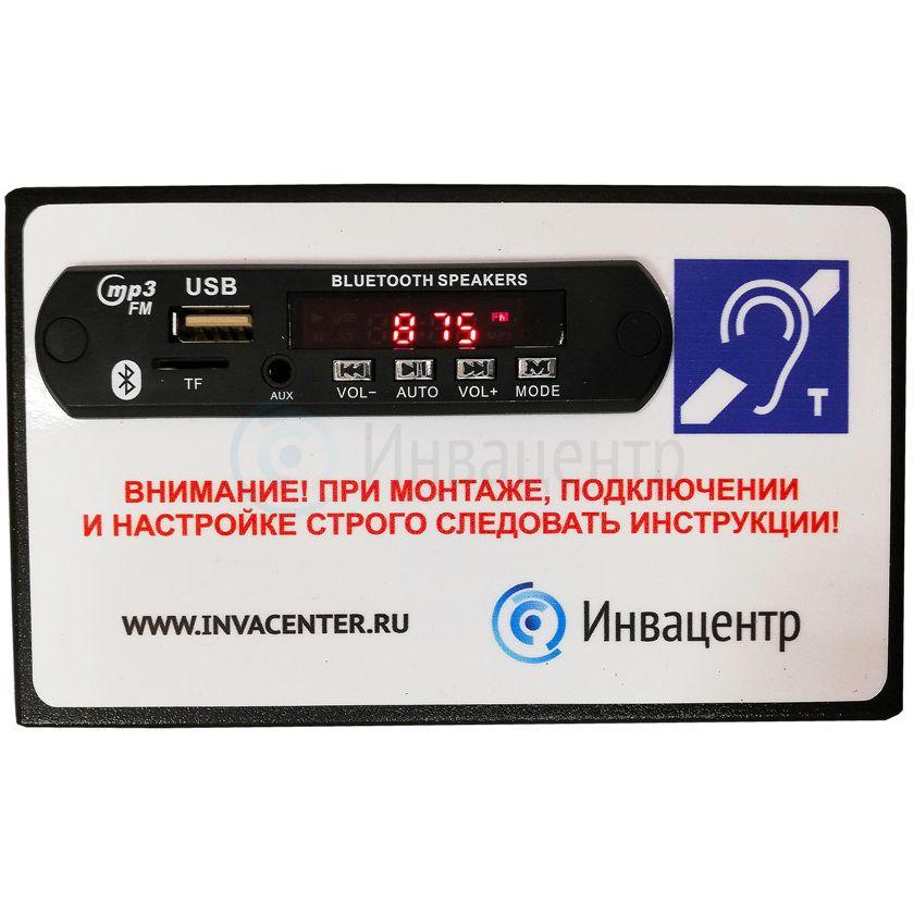 Индукционная стационарная система ИЦР-120.1