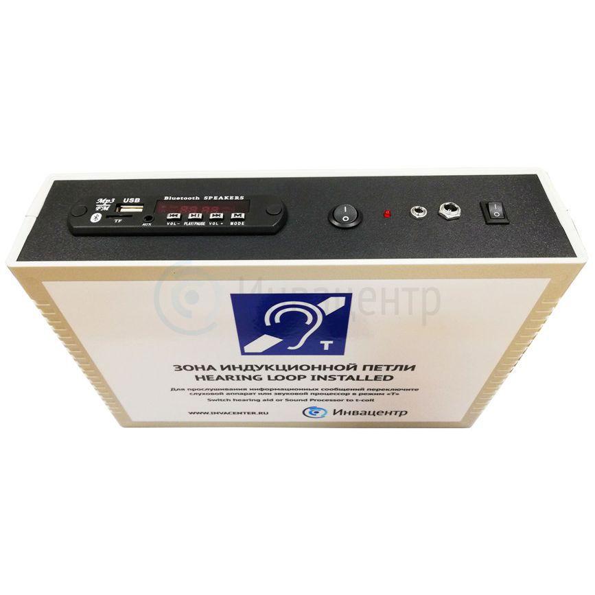 Индукционная система переносная ИЦР-2П с встроенным плеером и Bluetooth технологией